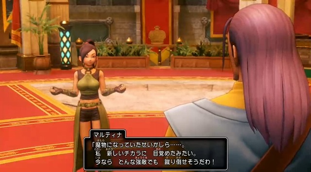 DQ11S (31)
