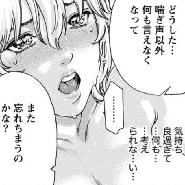 第61話 (16)