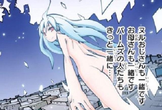 5910(ファイナル) (2)