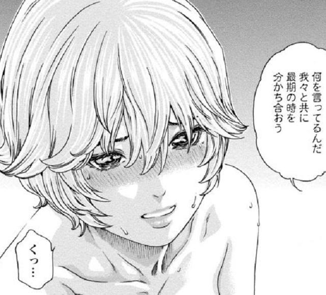 第59話 (4)