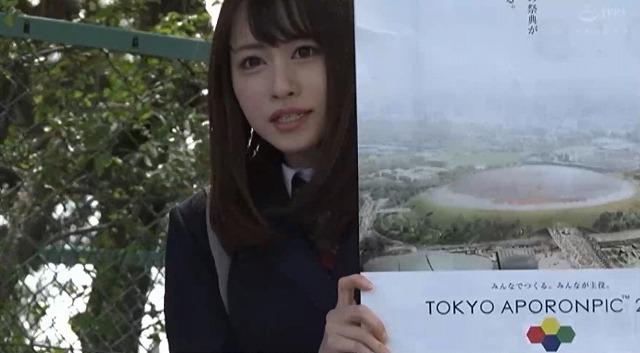 桐山フォン1 (1)