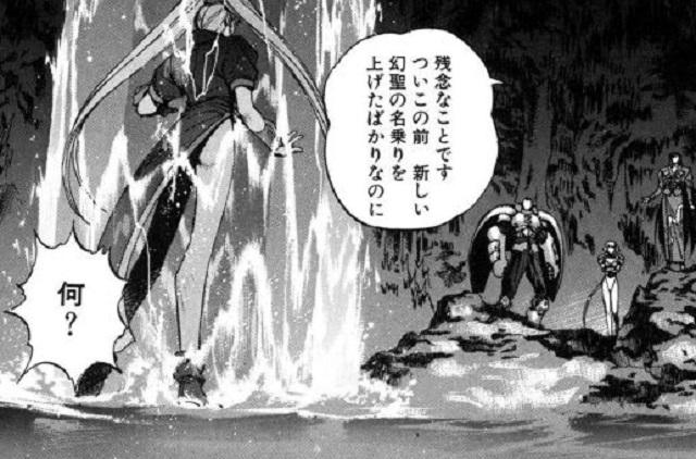 第3巻 (16)