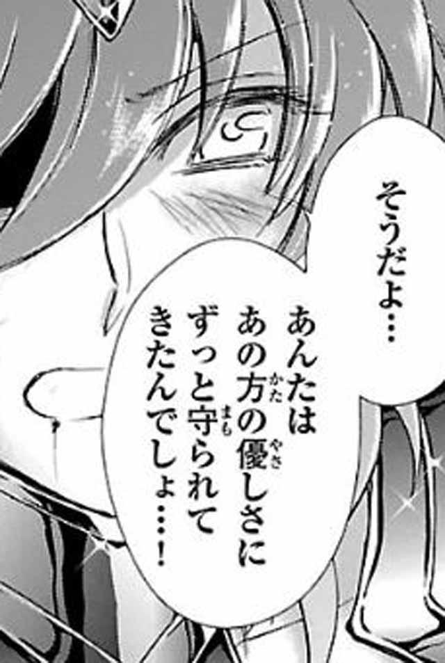 第28話 (5) - コピー