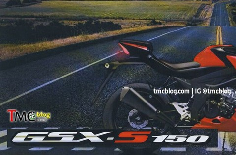 GSX-S150-Brosur1