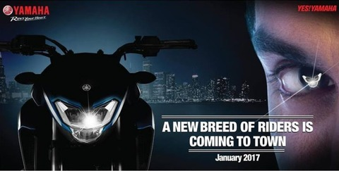 Yamaha-Upcoming-Launches-FZ-1-750x380