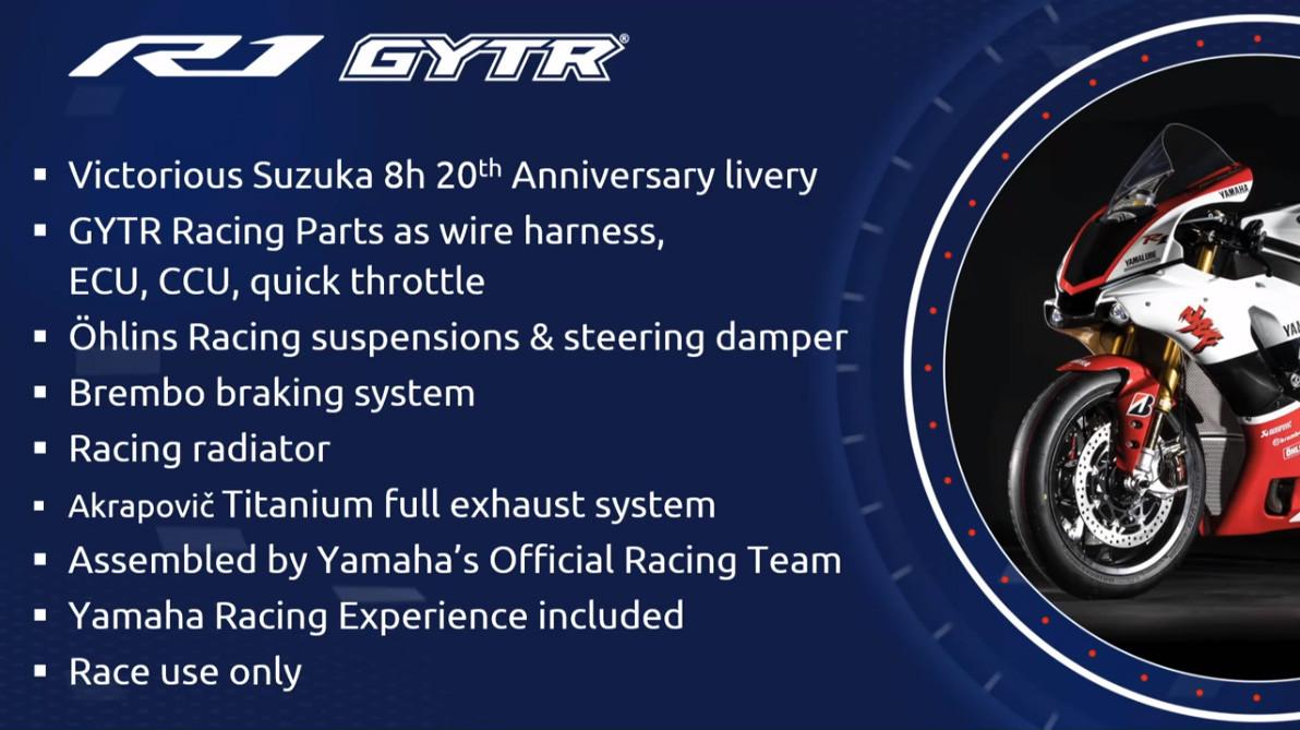 ヤマハがyzf R1 Gytrを発表 20台限定 お値段発表 予約開始 個人的