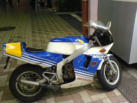 Honda_NSR_50