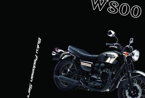 bocoran-w800c