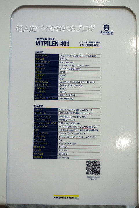 DSC05651