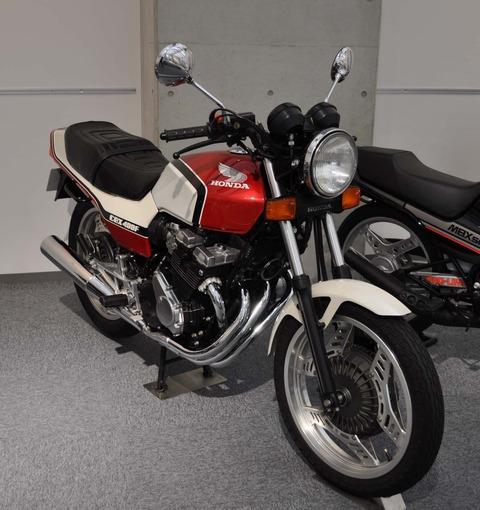 Honda_CBX400F