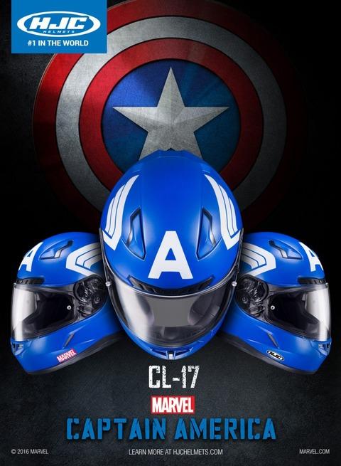 HJC-Marvel-Ad-CL-17-Captain-America-755x1030