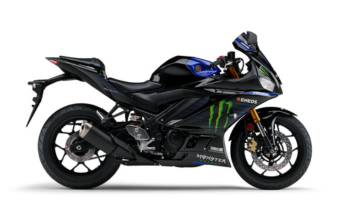 monster-energy_index_color_002_2020_001