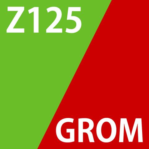 z125とグロム