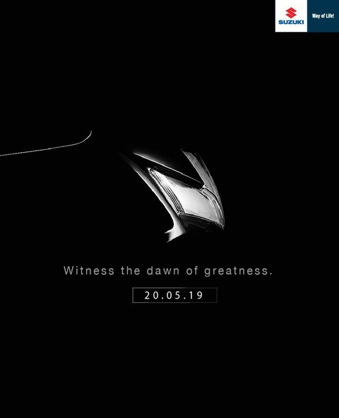 upcoming-suzuki-gixxer-250-teased-ahead-of-launch-bb94