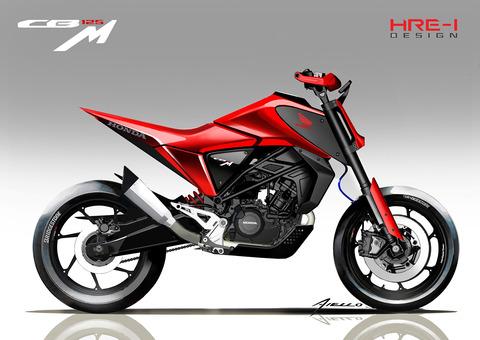 157698_CB125M_Concept