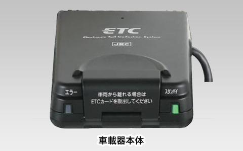 etc01-l