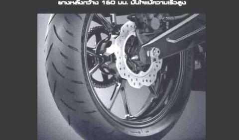Honda-150SS_Racer_detail6-1