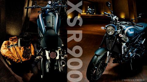xsr900_003wide