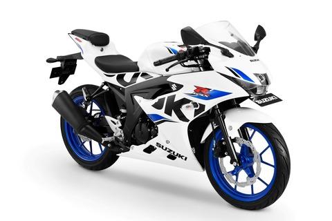 Suzuki_GSX-R150_----_Brilliant_White-CW_Vigor_Blue