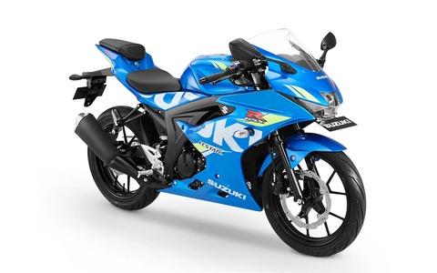 new-gsxr150-blue