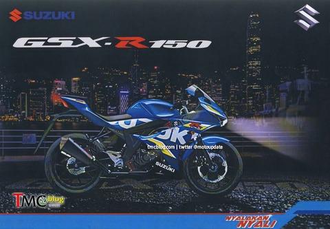 GSX-R150-Brosur