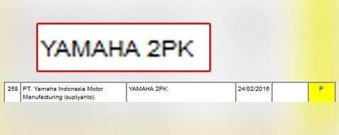 Yamaha-2PK-feb16
