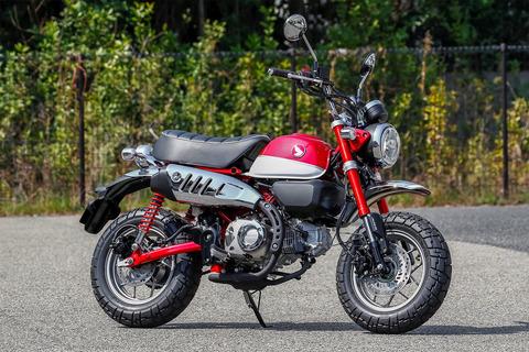 129340_Honda-Monkey