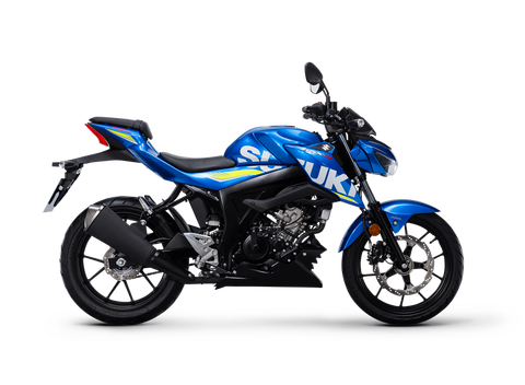 gsx-s125_blue_side_facing_right