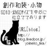 c2e398d9.jpg