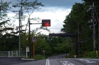IMGP8432 道の駅