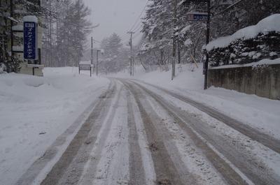 IMGP9961 融雪道路