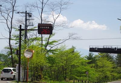 IMGP1647 道の駅