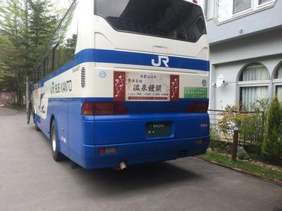 IMG_2028 JRバス