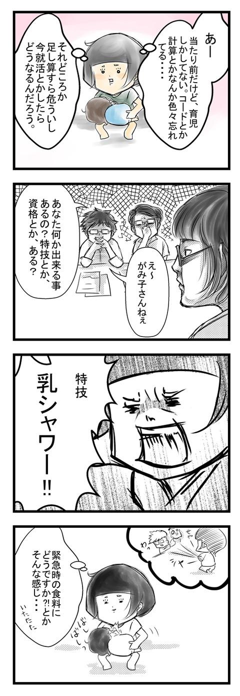 01_19