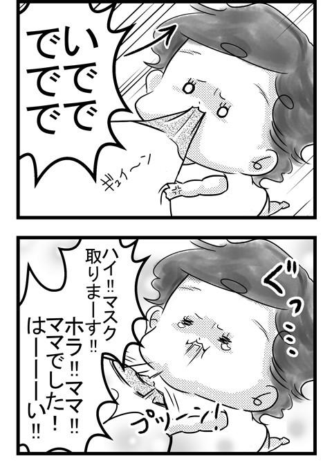 01_28_02_01_01