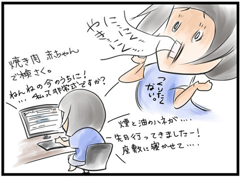 01_31_01