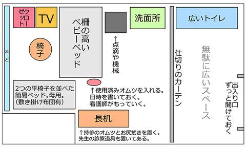 01_10_ot1