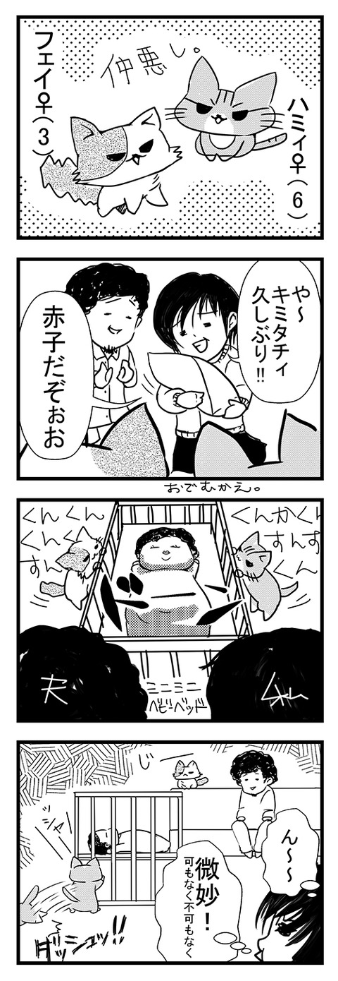 01_07