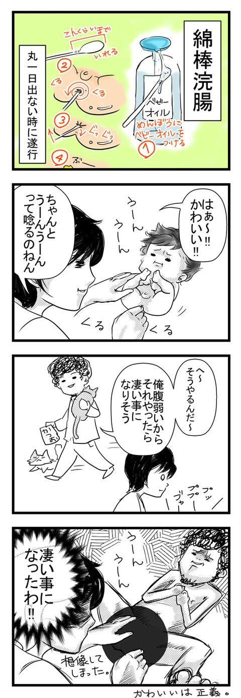 01_13