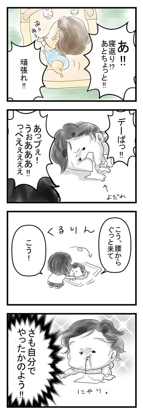 01_22