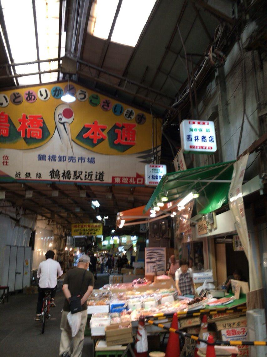 徒然彩菜 : 大阪鶴橋町歩き