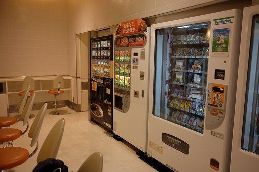 羽田空港の自販機レストラン