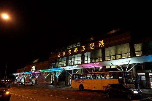 夜のとかち帯広空港