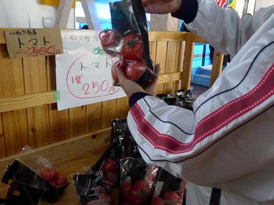 トマトの販売