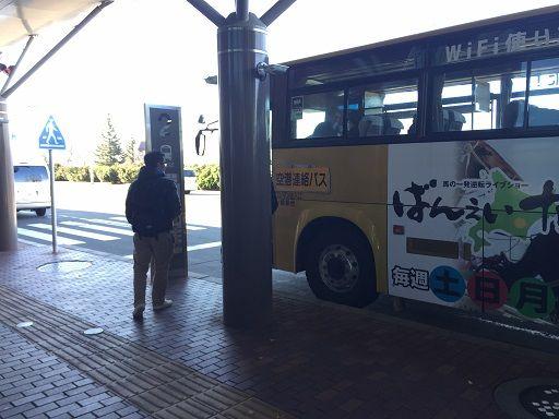 とかち帯広空港から出るバス