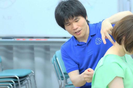整動鍼の臨床