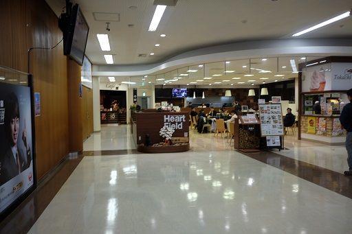 とかち帯広空港内のレストラン