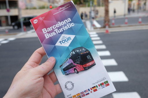 バルセロナ観光バスのリーフレット
