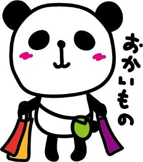 パンダの買い物