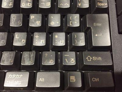 日本語JISキーボードのEnterキー